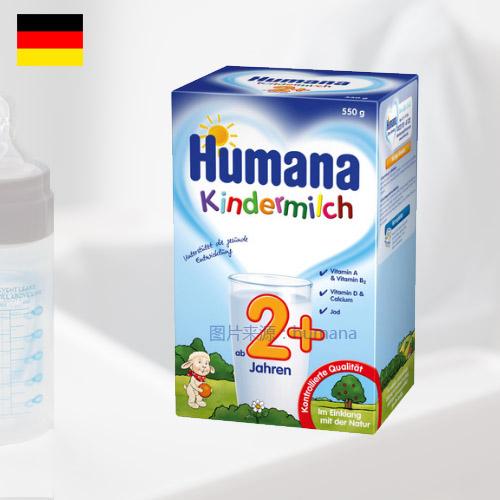 德国瑚玛娜幼儿成长奶粉 2+段 2-6岁 600g
