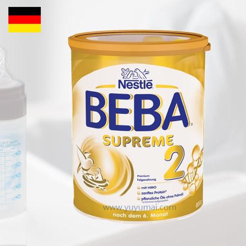 德国原版雀巢贝巴至尊白金婴幼儿配方奶粉 2段,6-10个月,800g