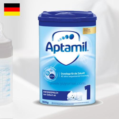 德国爱他美经典蓝版奶粉 1段 3-6个月 800g