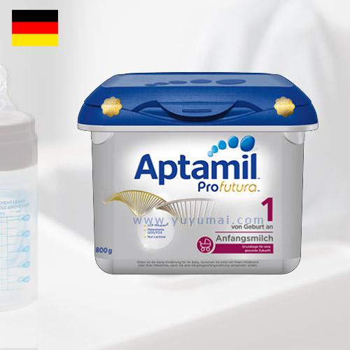德国爱他美白金版奶粉 1段 3-6个月 800g