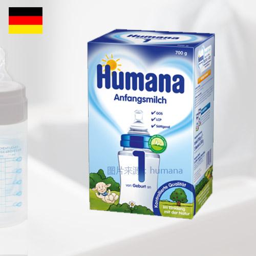德国瑚玛娜婴儿奶粉 1段 3-6个月 700g