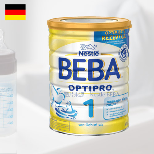 德国原版雀巢贝巴经典婴幼儿奶粉 1段,3-6个月,800g