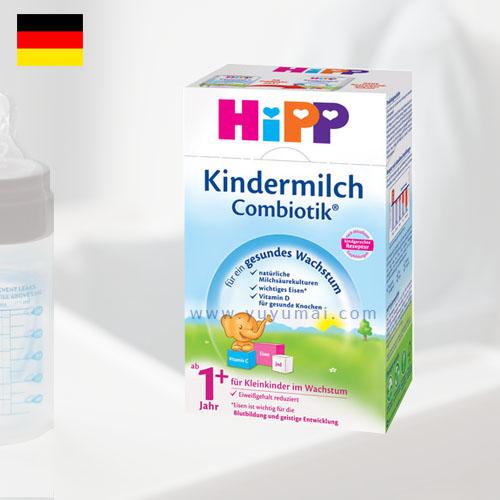 德国喜宝益生元系列奶粉1+段 1-2岁 600g