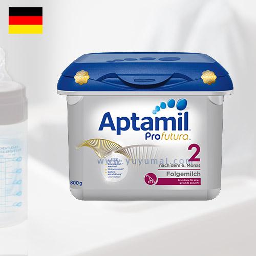 德国爱他美白金版奶粉 2段 6个月以上无限 800g