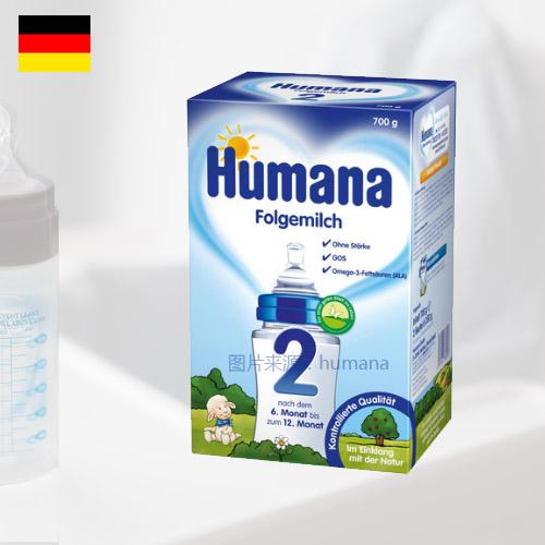 德国瑚玛娜婴儿奶粉 2段 6-12个月  700g