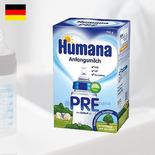 德国瑚玛娜婴幼儿奶粉 PRE段 0-3个月 700g