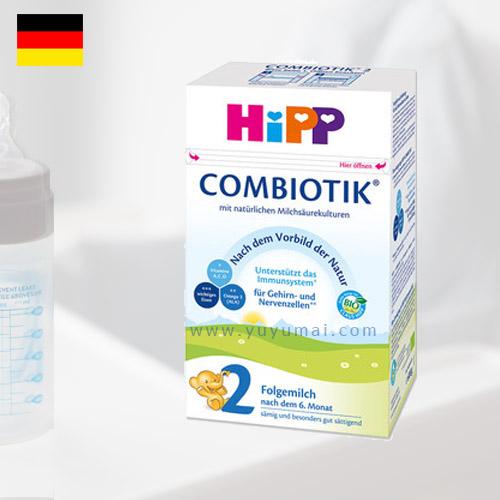 德国喜宝益生元系列奶粉2段6-10个月 600g