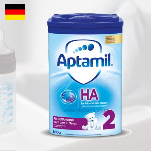 德国爱他美半水解HA免敏奶粉2段,6个月至断奶,800g