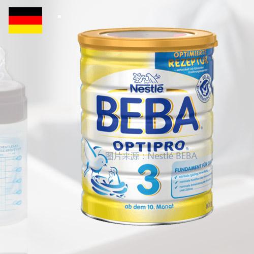 德国原版雀巢贝巴经典婴幼儿奶粉 3段,10-12个月,800g