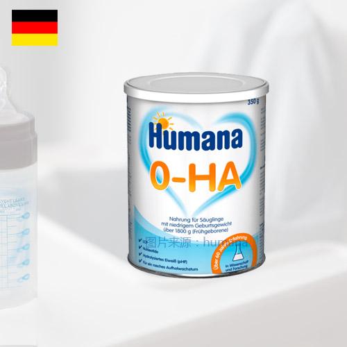 德国瑚玛娜早产儿半水解HA奶粉  体重1800g到出院 350g