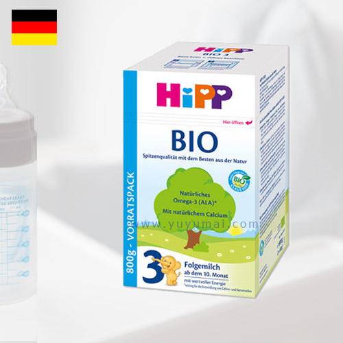 德国喜宝常规有机奶粉3段 10-12个月 600g