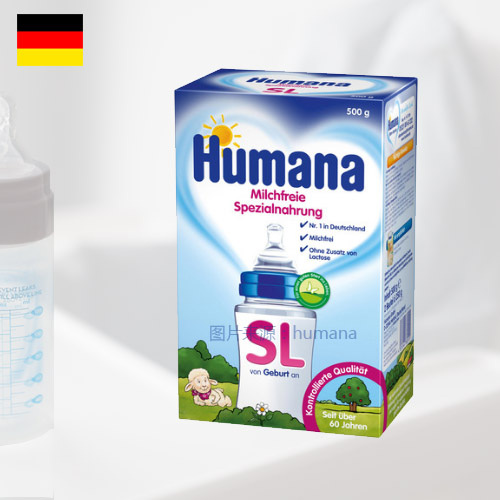 德国瑚玛娜防腹泻奶粉豆奶粉 SL 无乳糖 500g