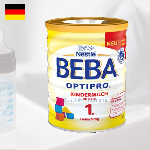 德国雀巢贝巴儿童成长段奶粉1+段 1-2岁 800g