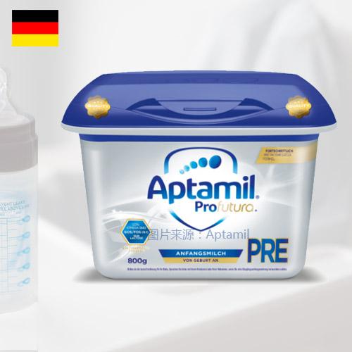 德国爱他美白金版奶粉 PRE段 0-3/6个月 新生儿段 800g