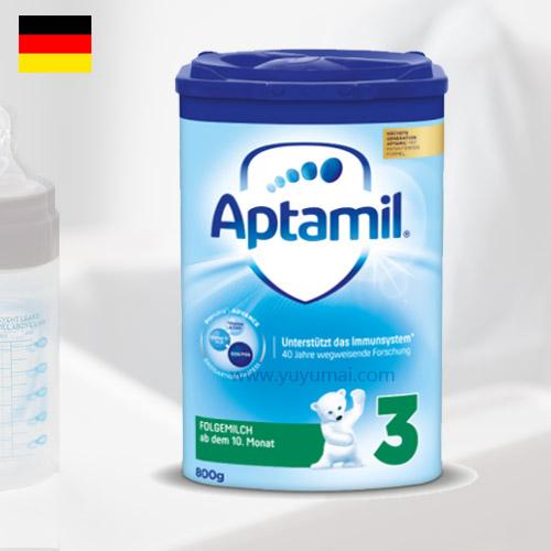 德国爱他美经典蓝版奶粉 3段 10-12个月 800g
